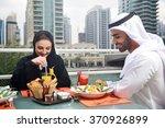 emirati arab couple dining in a ...   Shutterstock . vector #370926899