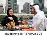 emirati arab couple dining in a ...   Shutterstock . vector #370926923