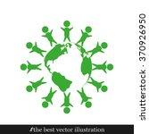 kids globe | Shutterstock .eps vector #370926950