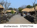 Small photo of Seongeup Folk Village, Jeju Island, Korea