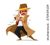 young detective or policeman or ... | Shutterstock .eps vector #370939109
