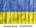 flag of ukraine painted on... | Shutterstock . vector #370954310