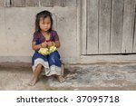 child of asia in laos | Shutterstock . vector #37095718