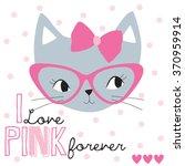 pretty cat face vector...   Shutterstock .eps vector #370959914