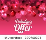 valentine's day celebration... | Shutterstock .eps vector #370960376