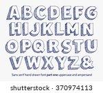 vector hand drawn doodle... | Shutterstock .eps vector #370974113