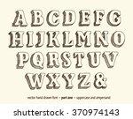 vector hand drawn alphabet ... | Shutterstock .eps vector #370974143