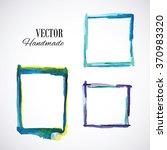 vector watercolor handmade... | Shutterstock .eps vector #370983320