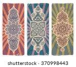 set of ornamental indian... | Shutterstock .eps vector #370998443
