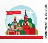 Постер, плакат: Moscow skyline detailed silhouette