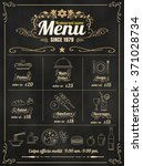 restaurant food menu design... | Shutterstock .eps vector #371028734