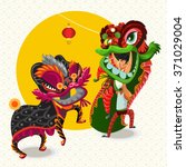 chinese lunar new year lion... | Shutterstock .eps vector #371029004