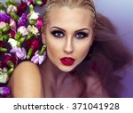 closeup beauty portrait of... | Shutterstock . vector #371041928