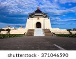 Small photo of Chiang Kai Shek memorial hall, Taiwan. A famous monument, landmark and tourist attraction erected in memory of Generalissimo Chiang Kai-shek