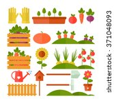 vector icons set of garden....   Shutterstock .eps vector #371048093