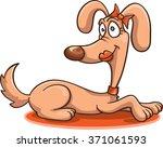 dog lady resting on the orange... | Shutterstock .eps vector #371061593