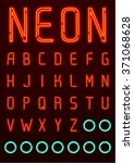 neon font  english alphabet 1 4 | Shutterstock .eps vector #371068628