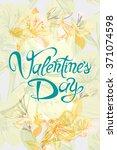 vector yellow flower pattern... | Shutterstock .eps vector #371074598