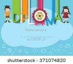kids diploma preschool... | Shutterstock .eps vector #371074820