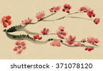 plum blossom. picture in east... | Shutterstock . vector #371078120