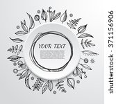 floral ornate frame for... | Shutterstock .eps vector #371156906