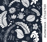vector floral seamless pattern... | Shutterstock .eps vector #371167520