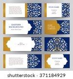 vector set of ornate horizontal ... | Shutterstock .eps vector #371184929