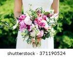 wedding bouquet in gentle tones | Shutterstock . vector #371190524