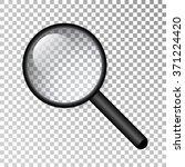 loupe. vector illustration. | Shutterstock .eps vector #371224420