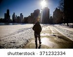 walking in snow. blizzard | Shutterstock . vector #371232334