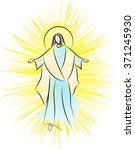 Risen Lord Jesus Christ ...