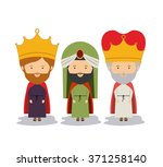 happy epiphany design  | Shutterstock .eps vector #371258140