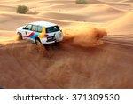 dubai  united arab emirates  ... | Shutterstock . vector #371309530