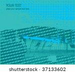 Grungy Industrial Boat Vector - stock vector