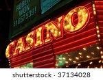 Fremont Street Experience, Las Vegas, USA