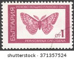 """Small photo of MOSCOW, RUSSIA - JANUARY, 2016: a post stamp printed in BULGARIA shows a butterfly Perisomena caecigena, the series """"Insects"""", circa 1968"""
