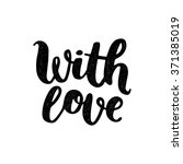 with love. vector photo overlay ... | Shutterstock .eps vector #371385019