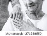 close up of granddaughter...   Shutterstock . vector #371388550