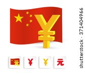 yuan currency sign with chinese ...   Shutterstock .eps vector #371404966