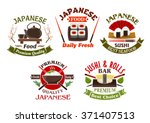 japanese seafood restaurant and ... | Shutterstock .eps vector #371407513