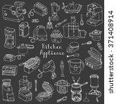 hand drawn doodle kitchen... | Shutterstock .eps vector #371408914