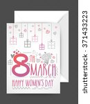 elegant greeting card design... | Shutterstock .eps vector #371433223
