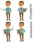 Friendly Cartoon Businessman I...