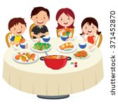 family eating dinner. family... | Shutterstock .eps vector #371452870