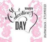 valentines day lettering...   Shutterstock .eps vector #371490310
