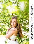 romantic young woman in the...   Shutterstock . vector #371503393