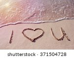 I Love You On A Sand Of Beach...