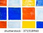 spanish tiles | Shutterstock . vector #371518960