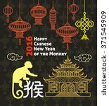 chinese new year flat thin line ... | Shutterstock .eps vector #371545909
