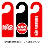 set of three red  black and... | Shutterstock .eps vector #371568970